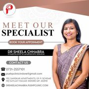 DR SHEELA CHHABRA LAPAROSCOPIC GYNAECOLOGIST IN INDORE